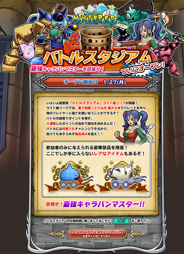 20140128153435aee.png