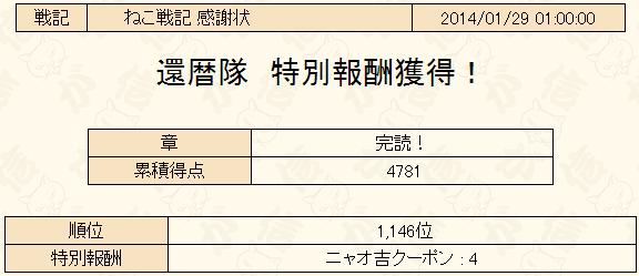 20140130010358d77.png