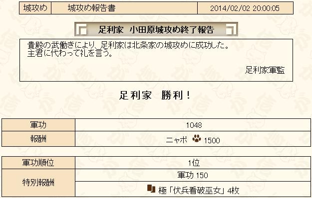 20140203001538c2d.png