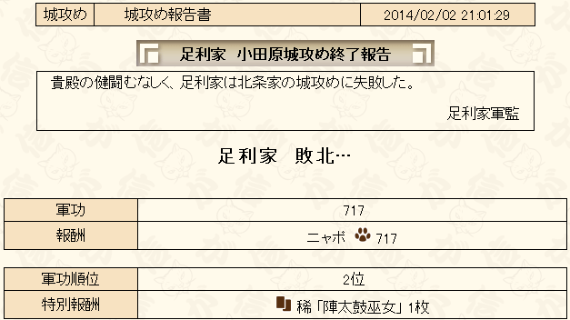 201402030015390e0.png