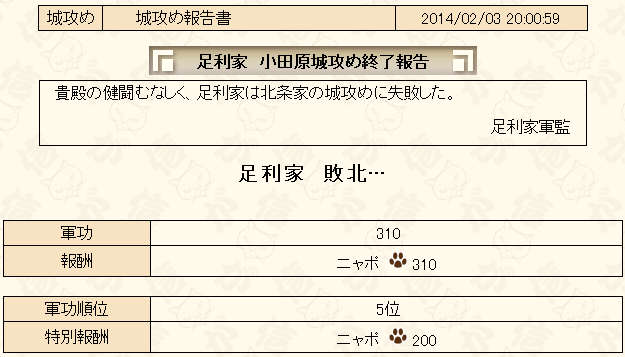 20140203220914104.png