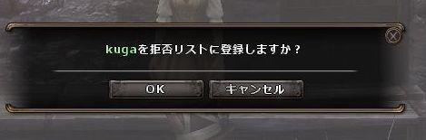 wo_20140206_011552.jpg