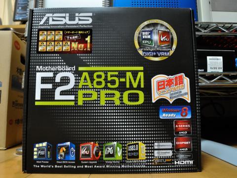 ASUS F2A85-M Pro 1 (2013年6月23日)