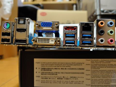 ASUS F2A85-M Pro 3 (2013年6月23日)