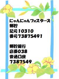 20130624004523e60.jpg