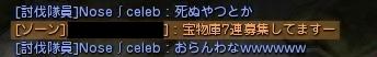 2014100200523053b.jpg