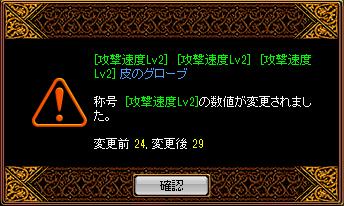 kawate1.png