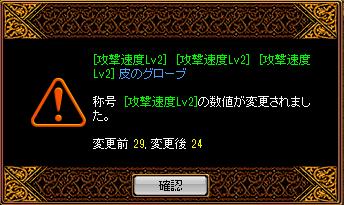 kawate2.png