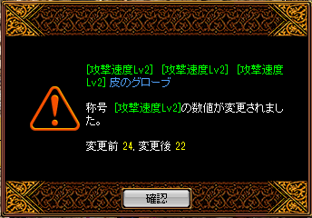 kawate3.png