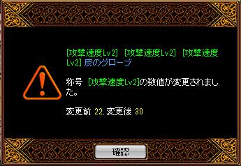 kawate4.png