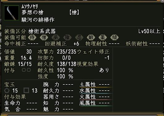 Nol13112500.jpg
