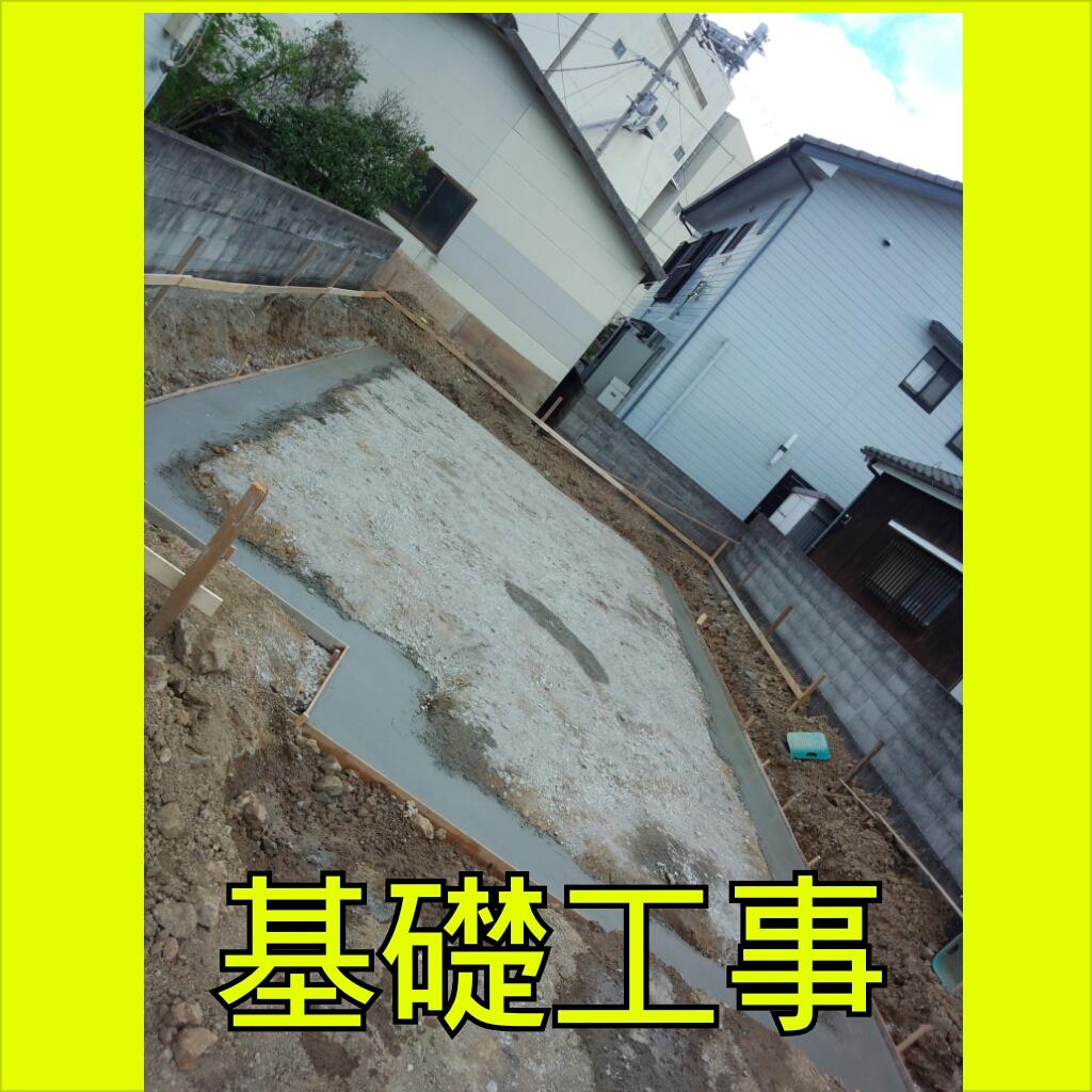 201310161950256df.jpg