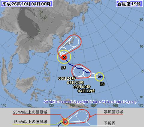 台風18号、急速に発達し大型で非常に強い…後を追うように台風19号が発生