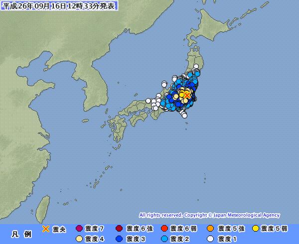 関東地方の広範囲で地震、最大震度5弱