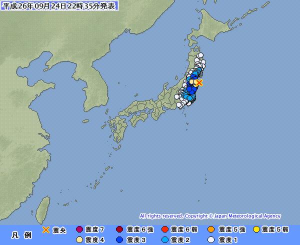 福島県沖でまたも震度4の地震…アウターライズ地震は近い?