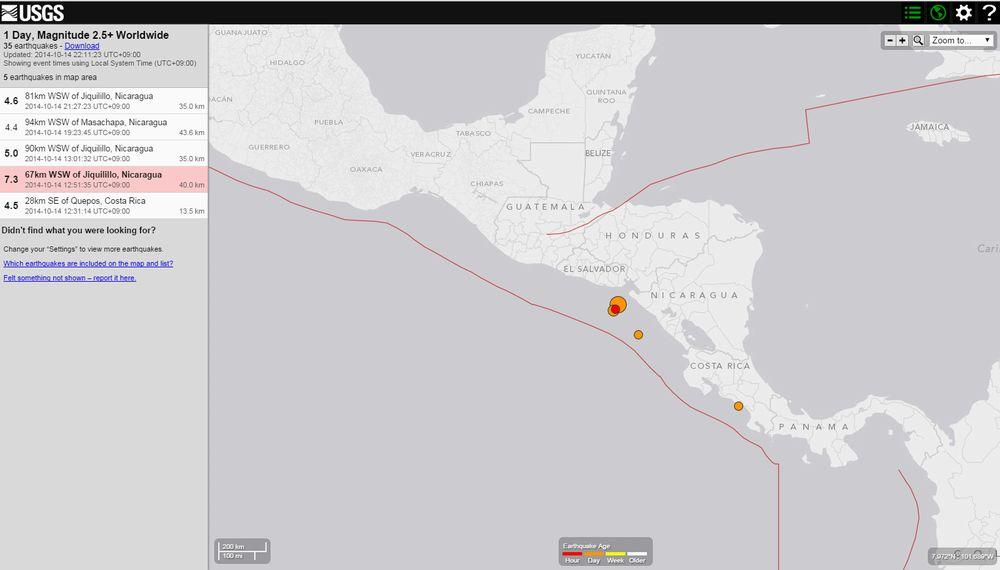 中米エルサルバドル、ニカラグア沖でM7.3の地震