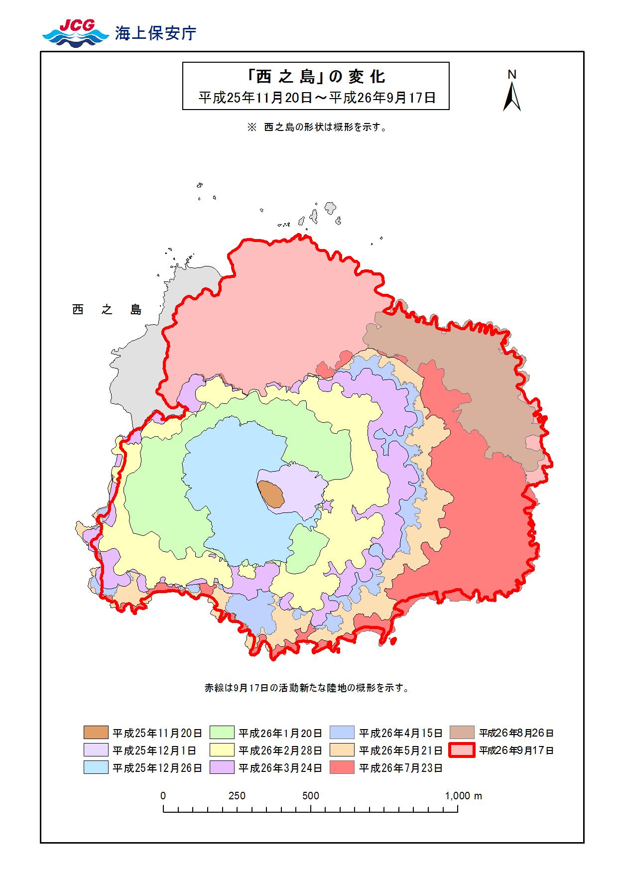 西之島いまだ火山噴火、勢い衰えず…東京ドームの33倍