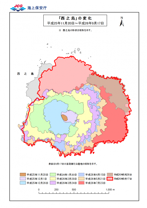 nishinoshima_coastlines140917.png