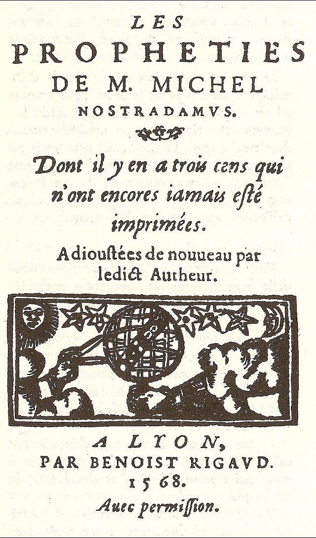 【ベストセラー】ノストラダムスの大予言を書いた五島勉が激白「予言を信じた子供たちに謝りたい」