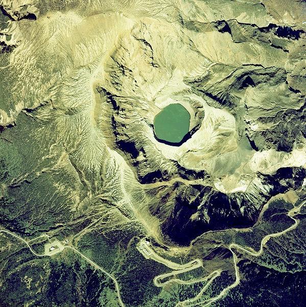 蔵王山に初の火口周辺警報…今後、小規模な噴火のおそれ