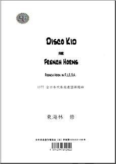 DK-012.jpg