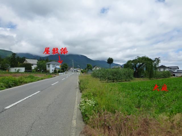 hannkamisawa2.jpg