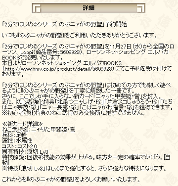 20131126121050a65.png