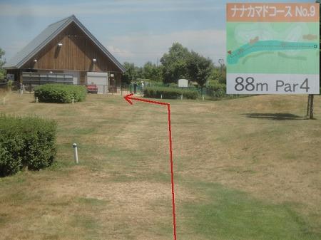 s-前田森林公園PG (3)