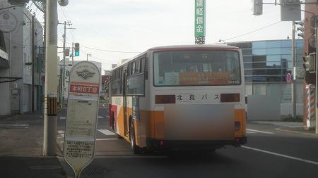s-DSC05569.jpg
