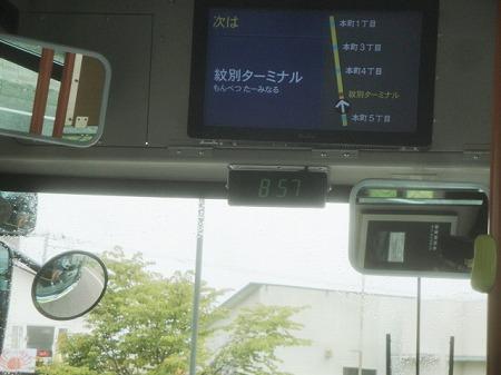 s-DSC05603.jpg