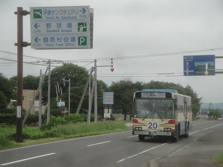 s-DSC06207.jpg