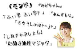 free_font.jpg