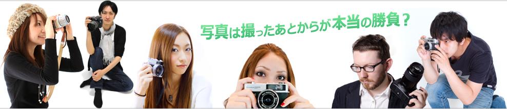 Adobe Photoshop CS5 テクニック 講座 アドビ フォトショップ