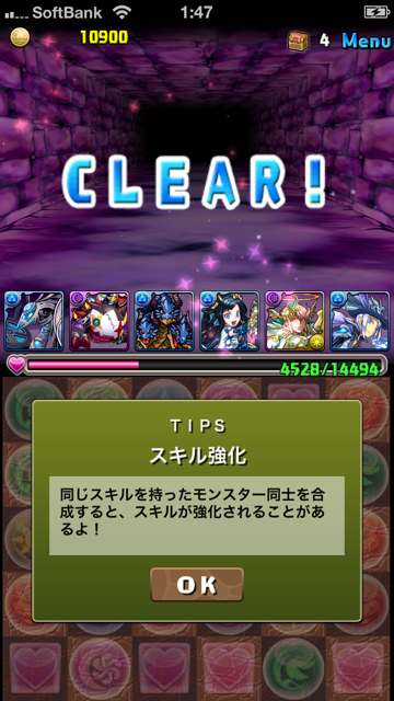 20130826033013474.png