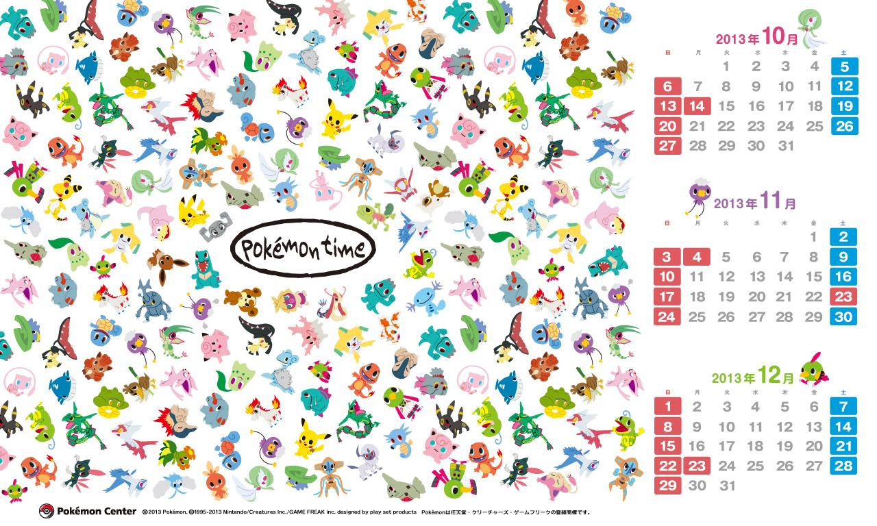 ポケモンカレンダー壁紙 2013年9月〜11月|ポケモンだいすきクラブ