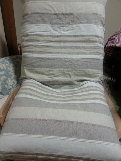 おニューの座椅子