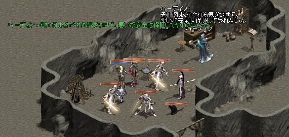 【Lineage】HDBW初体験