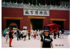 china_16.jpg