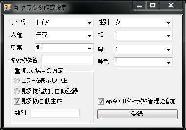 epAOBT1_5.jpg