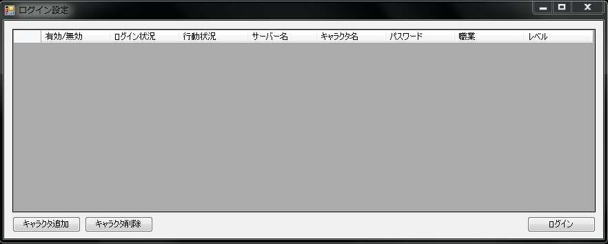 epAOBT3.jpg