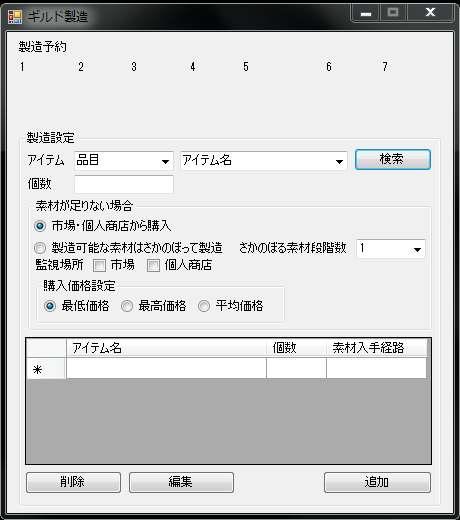 epAOBT7_5.jpg