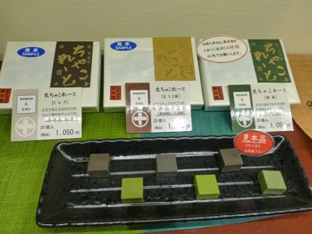 中村藤吉京都駅店15
