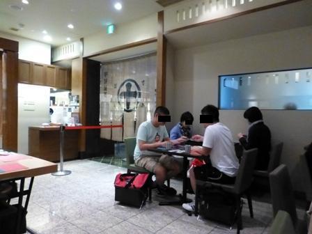 中村藤吉京都駅店4