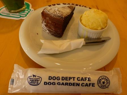 DOG GARDEN CAFE 箕面15