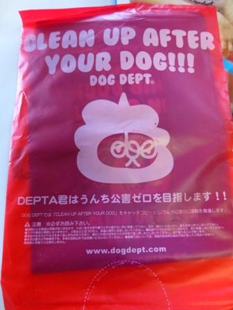 DOG GARDEN CAFE 箕面27