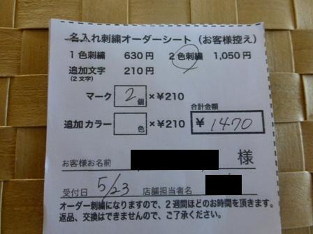 DOG GARDEN CAFE 箕面29