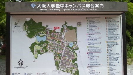 阪大リブレ1
