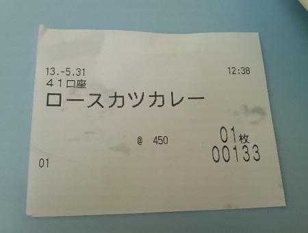 阪大リブレ10