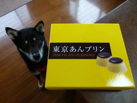 東京お土産4