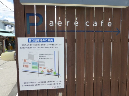 aere cafe(アエレカフェ)4